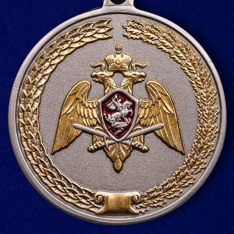 """Купить медаль Росгвардии """"За заслуги в укреплении правопорядка"""""""