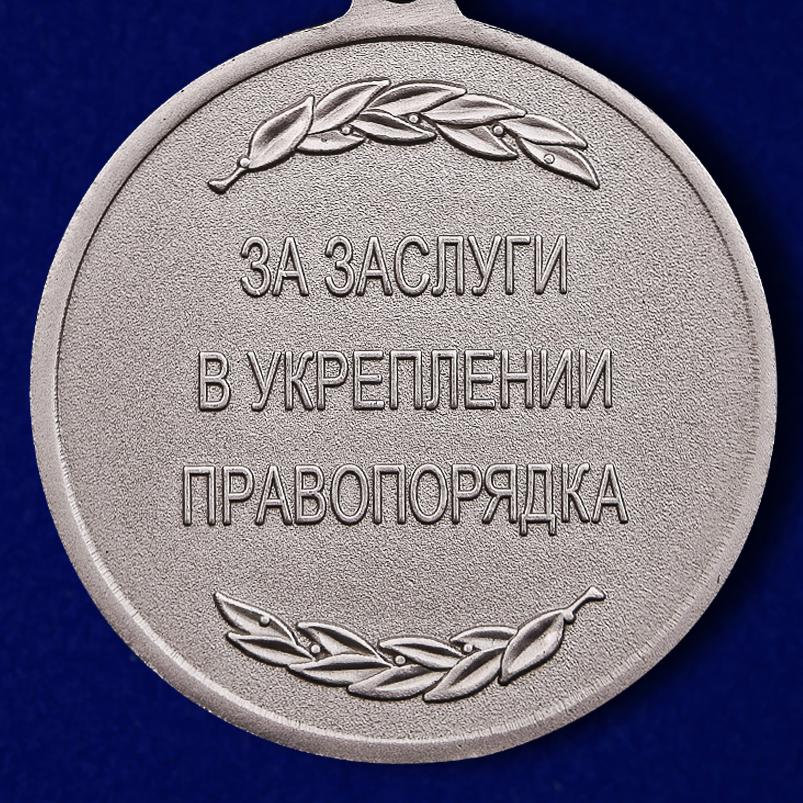 """Медаль Росгвардии """"За заслуги в укреплении правопорядка"""" - купить с доставкой"""