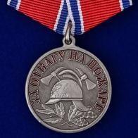 """Медаль России """"За отвагу на пожаре"""""""