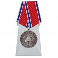 Медаль России За отвагу на пожаре на подставке