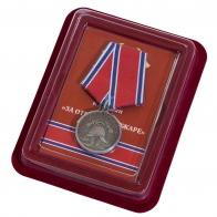 """Медаль России """"За отвагу на пожаре"""" в наградном футляре"""
