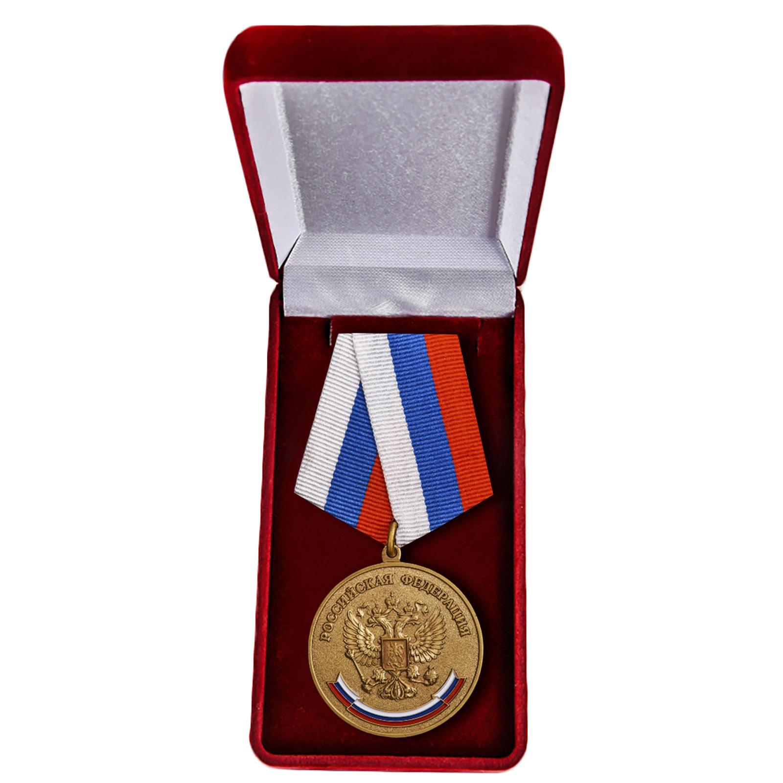 """Медаль России """"За успехи в учении"""" купить в Военпро"""