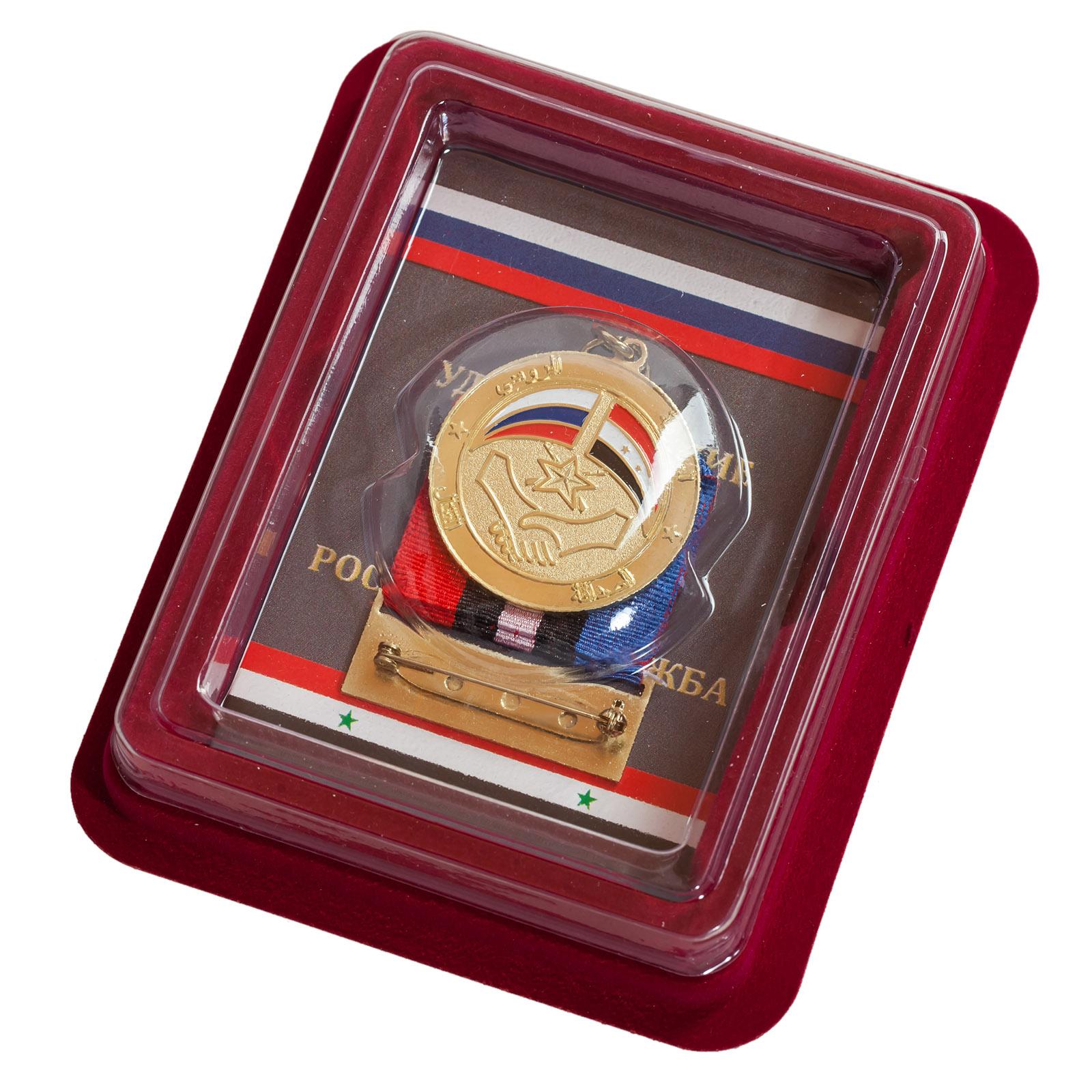 """Медаль """"Российско-Сирийская дружба"""" в футляре из бархатистого флока"""
