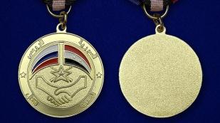 """Медаль """"Российско-Сирийская дружба"""" в футляре из бархатистого флока - аверс и реверс"""