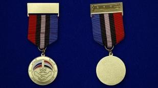 Медаль Российско-Сирийская дружба в футляре из бархатистого флока