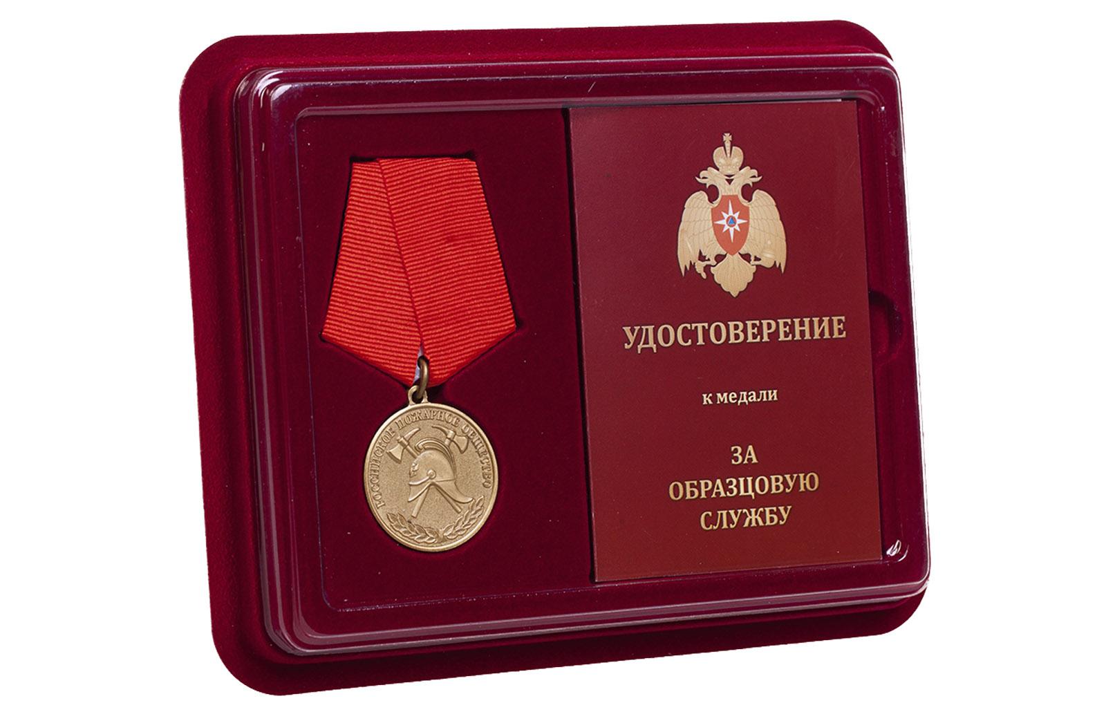 Купить медаль Российского пожарного общества За образцовую службу с доставкой