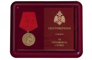 Медаль Российского пожарного общества За образцовую службу