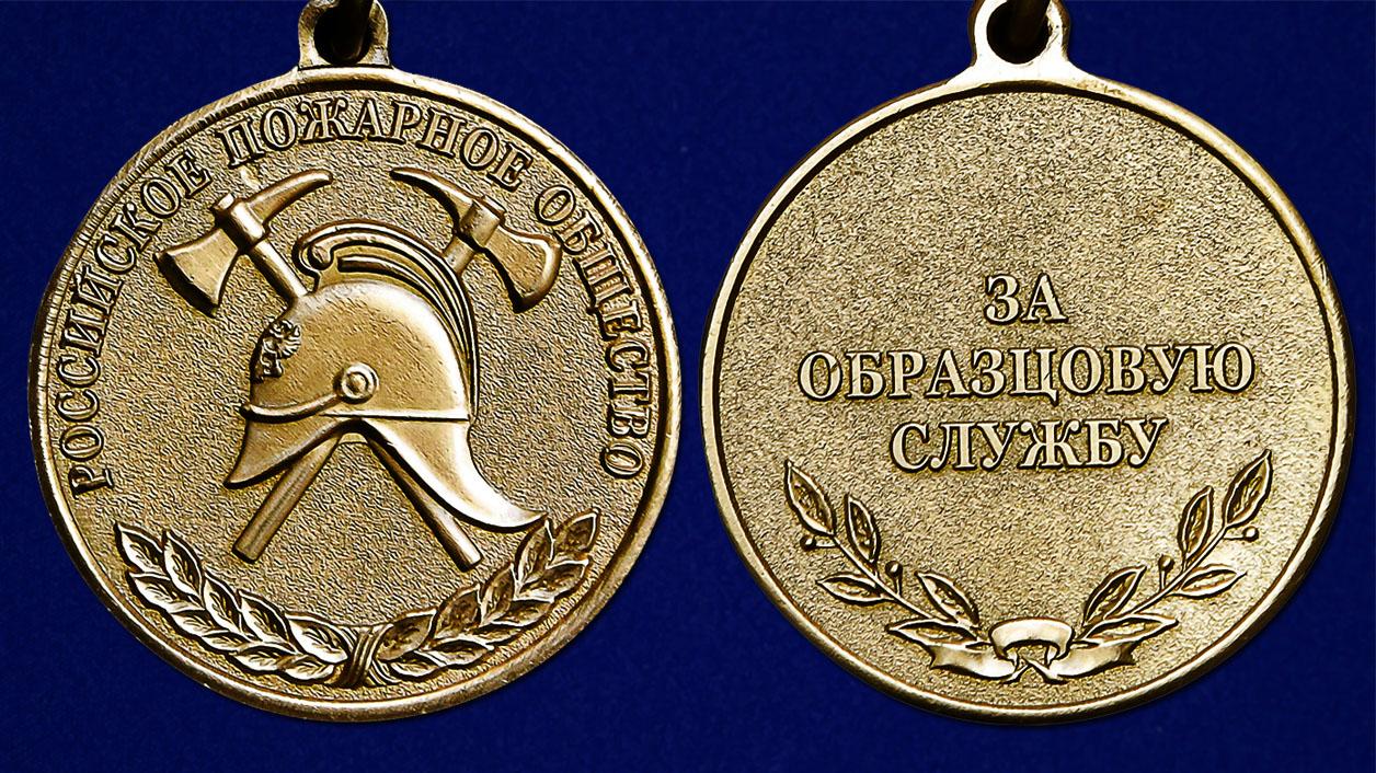 Медаль Российского пожарного общества За образцовую службу - аверс и реверс