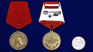 Медаль Российского пожарного общества За образцовую службу - сравнительный вид