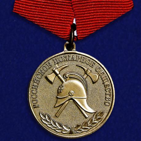 Медаль «За образцовую службу» Российского пожарного общества