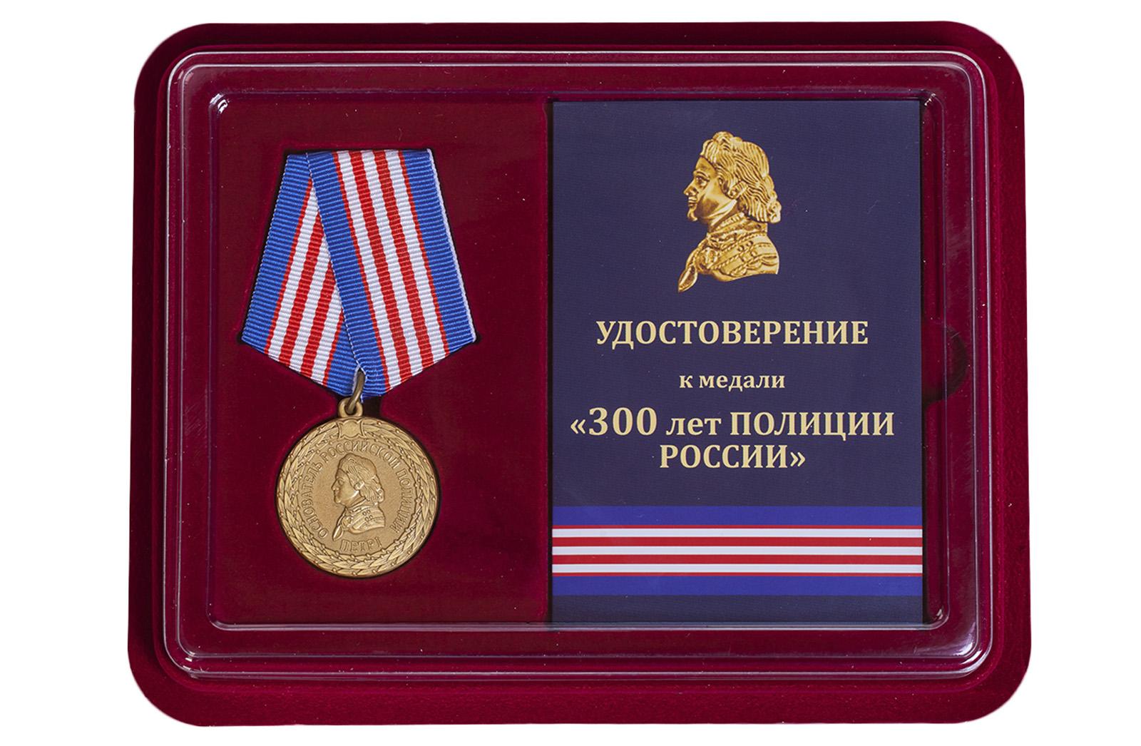 """Медаль """"Российской полиции - 300 лет"""" купить в Военпро"""