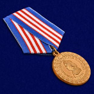 """Медаль """"Российской полиции - 300 лет"""""""