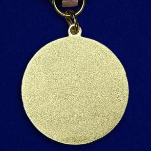 Медаль Россия-Сирия
