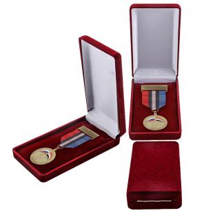 """Медаль """"Россия-Сирия"""""""