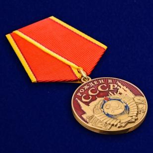 """Медаль """"Рожден в СССР"""" в подарочном футляре - общий вид"""