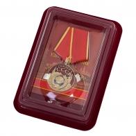 """Медаль """"Рожден в СССР"""" в подарочном футляре"""