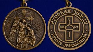 "Медаль ""Русская земля"""