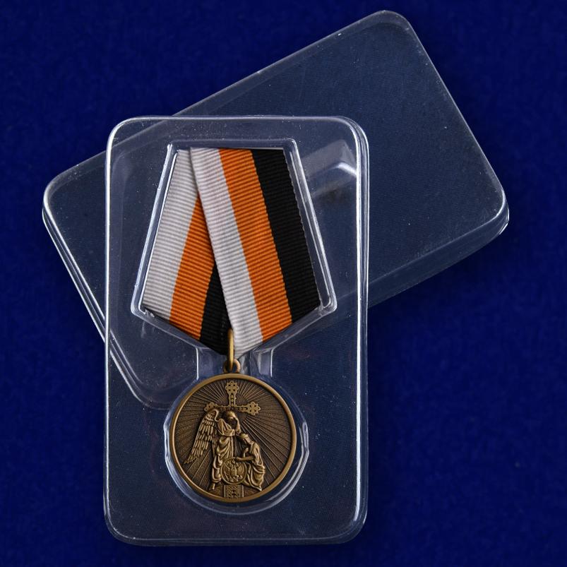 Медаль Русская земля