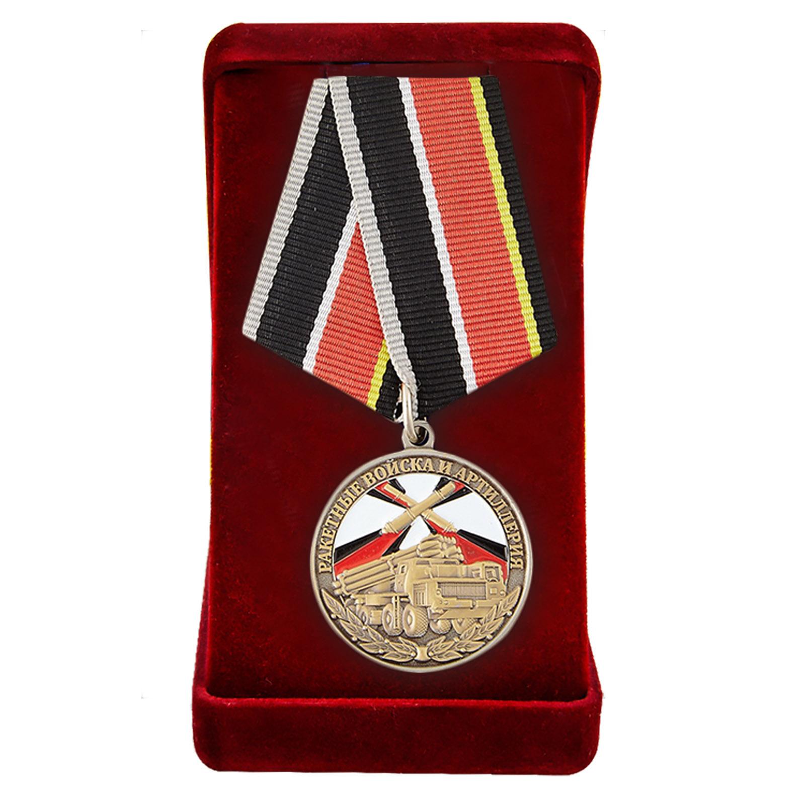 Медаль РВиА для ветеранов