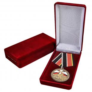 Медаль РВиА купить в Военпро