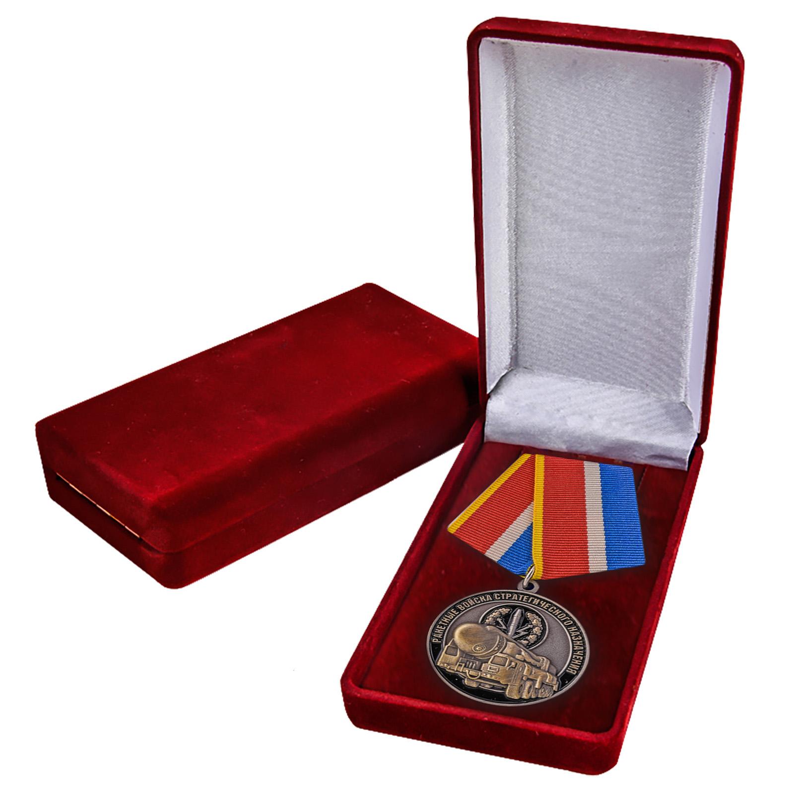 Медаль ветерана РВСН в футляре – цена производителя