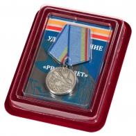 """Медаль """"РВСН 55 лет"""" в красивом футляре с покрытием из флока"""