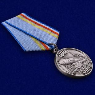 """Медаль """"РВСН 55 лет"""" в красивом футляре с покрытием из флока - общий вид"""