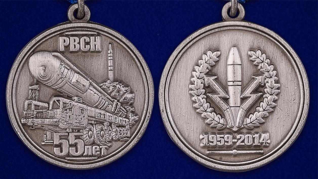 """Медаль """"РВСН 55 лет"""" в красивом футляре с покрытием из флока - аверс и реверс"""