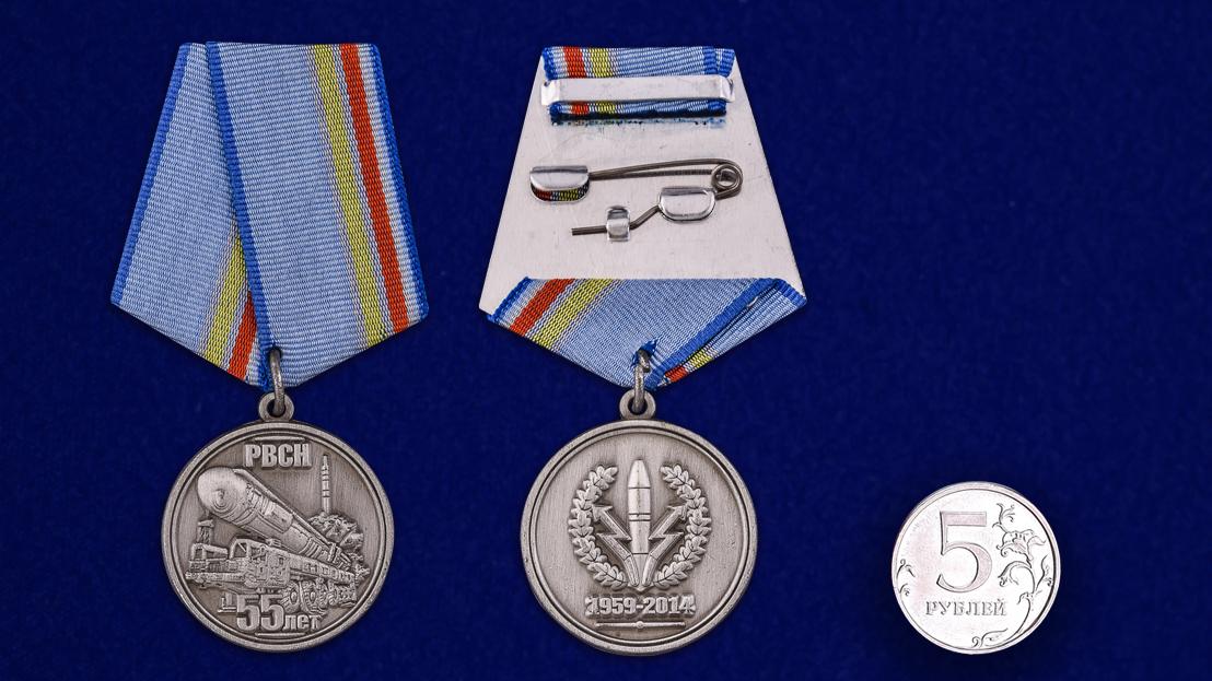 """Медаль """"РВСН 55 лет"""" в красивом футляре с покрытием из флока - сравнительный вид"""