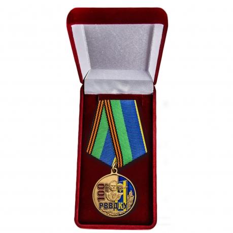 Медаль РВВДКУ к 100-летию