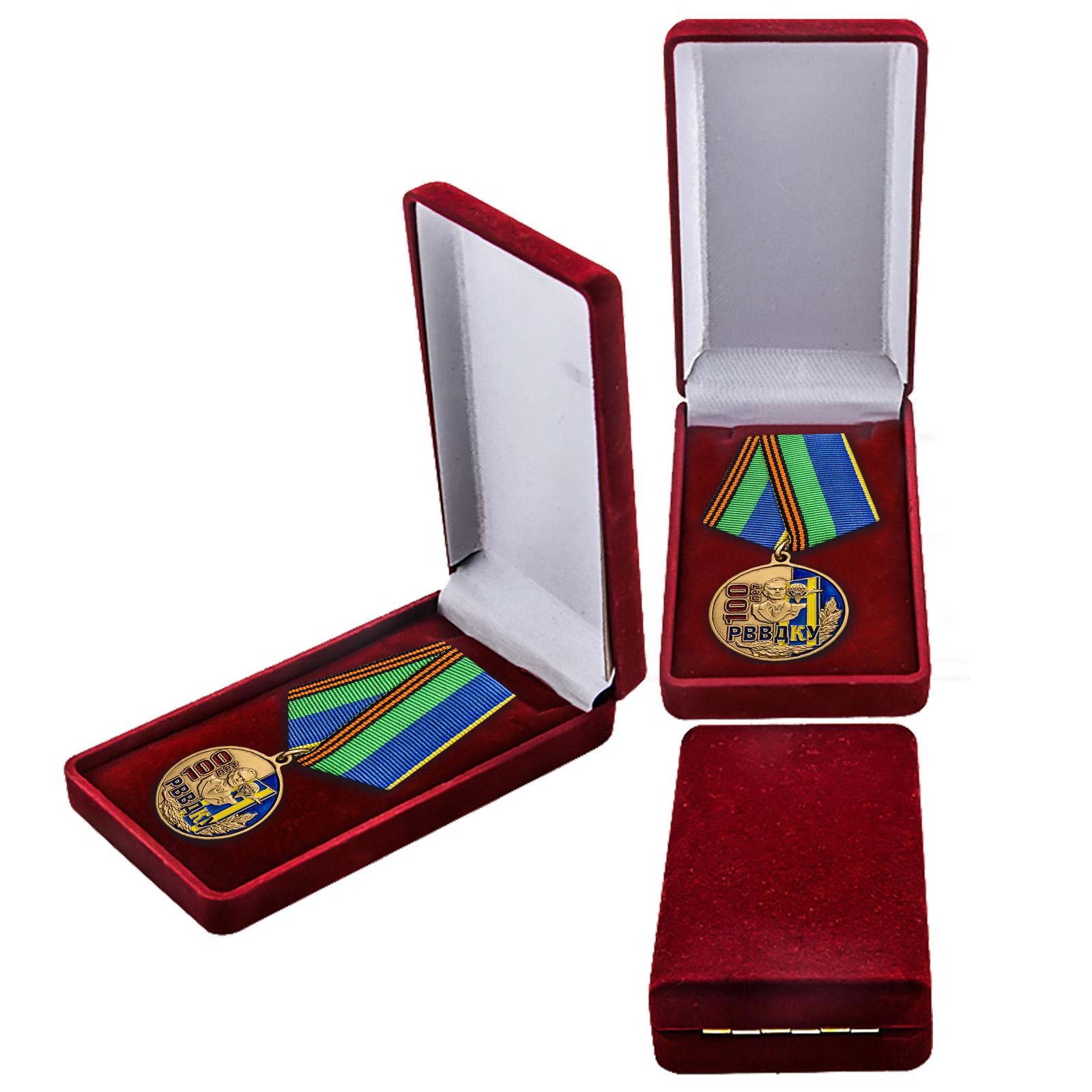 Медаль РВВДКУ заказать в Военпро