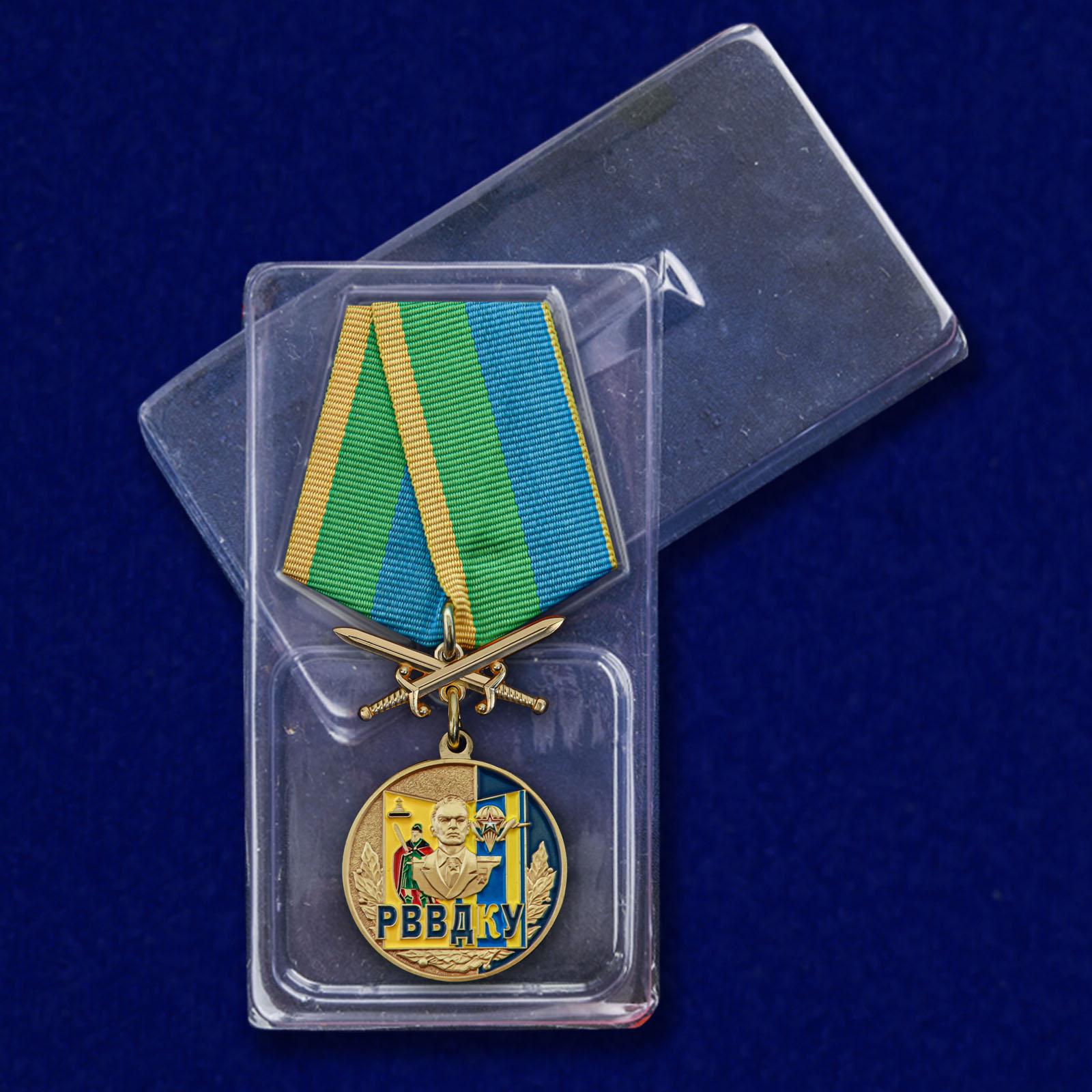 Медаль РВВДКУ - с доставкой