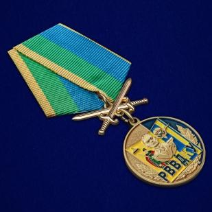 Купить медаль РВВДКУ