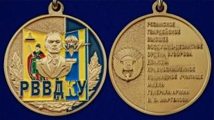 Медаль РВВДКУ - аверс и реверс