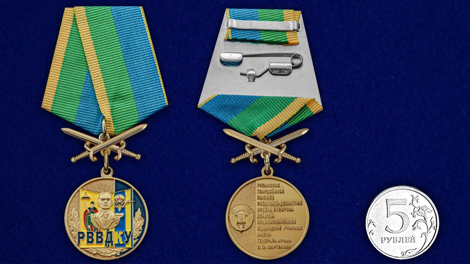 Медаль РВВДКУ - сравнительный размер