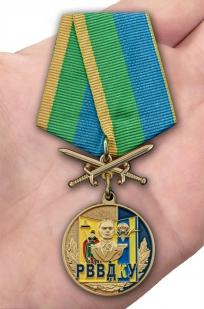 Заказать медаль РВВДКУ