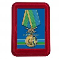 Медаль РВВДКУ с мечами в футляре из флока