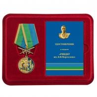 Медаль РВВДКУ с мечами в футляре с удостоверением
