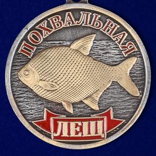 """Купить медаль рыбака """"Лещ"""" в наградном футляре с покрытием из флока"""