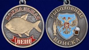 """Медаль рыбака """"Лещ"""" в наградном футляре с покрытием из флока - аверс и реверс"""