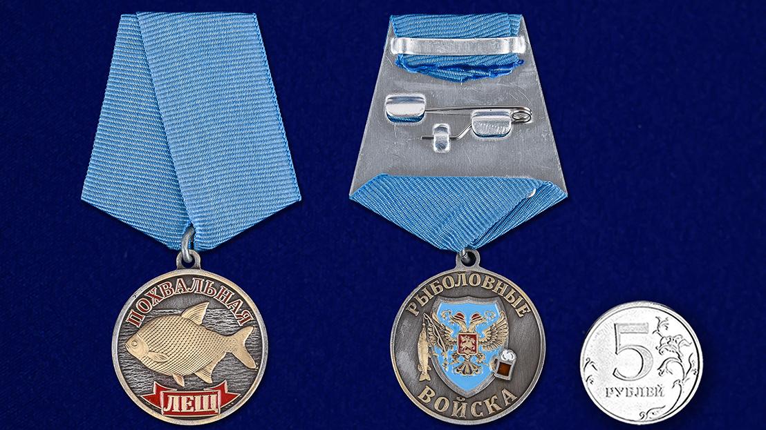 """Медаль рыбака """"Лещ"""" в наградном футляре с покрытием из флока - сравнительный вид"""