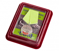 """Медаль рыбака """"Сом"""" в футляре из флока бордового цвета"""