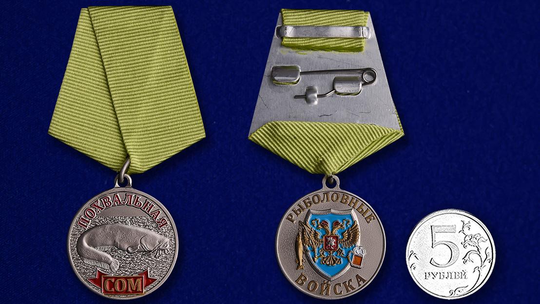 """Медаль рыбака """"Сом"""" в футляре из флока бордового цвета – сравнительный вид"""