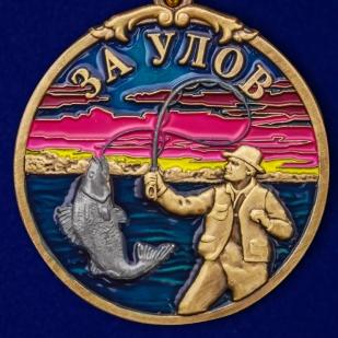 """Купить медаль рыбака """"За улов"""" в футляре из бархатистого флока"""