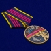 "Медаль рыбака ""За улов"" в футляре из бархатистого флока - общий вид"