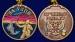 """Медаль рыбака """"За улов"""" в футляре из бархатистого флока - аверс и реверс"""