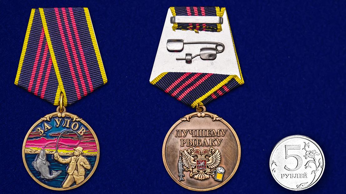 """Медаль рыбака """"За улов"""" в футляре из бархатистого флока - сравнительный вид"""