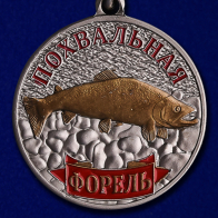 Подарки и сувениры в Тимашевске