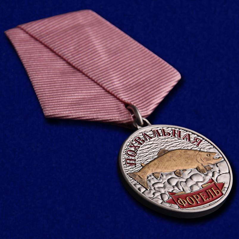 """Купить медаль рыбакам """"Форель"""""""