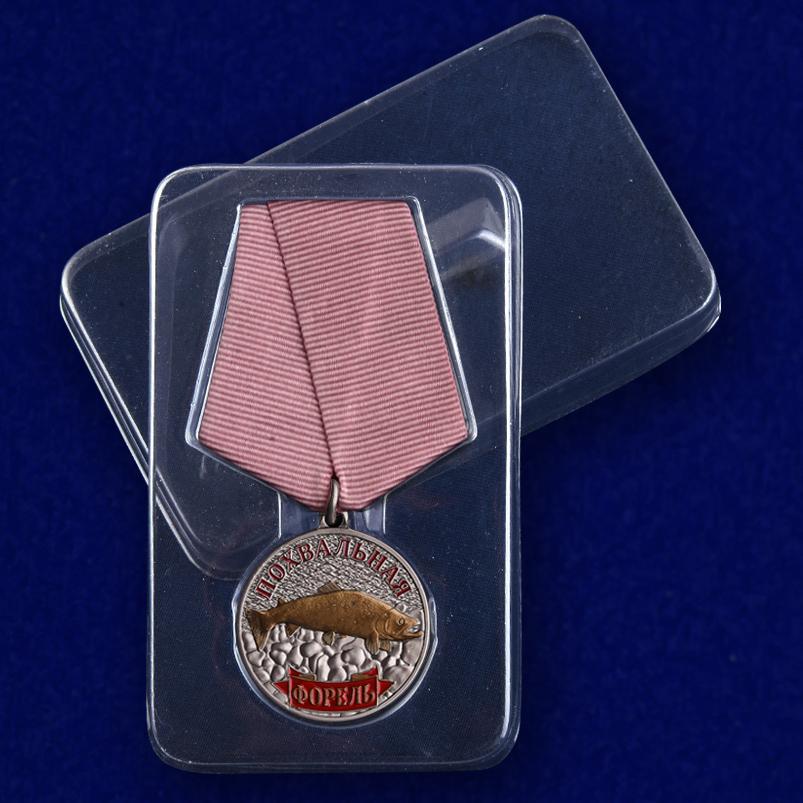 """Медаль рыбакам """"Форель"""" с доставкой"""
